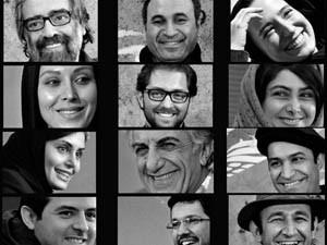 نوروز مبارک؛ بهاریه ای از  یک عکاس